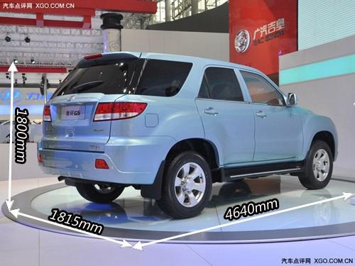 未来自主型SUV主力 吉奥奥轩G5车展实拍