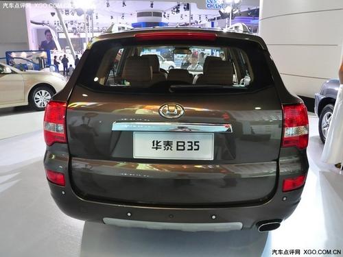 自主品牌SUV新星 华泰B35广州车展实拍