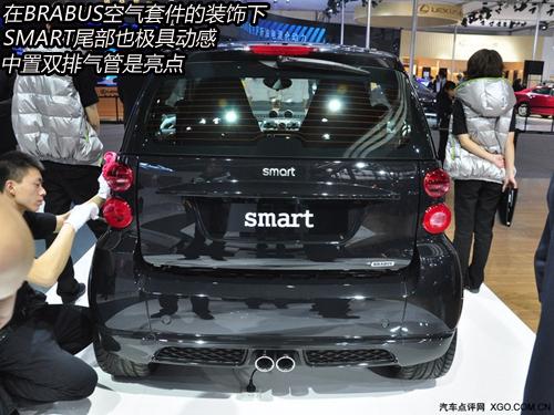 比新款更加时尚 BRABUS版SMART车展实拍