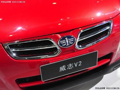 明年4月上市 威志V2运动版售5.59万元
