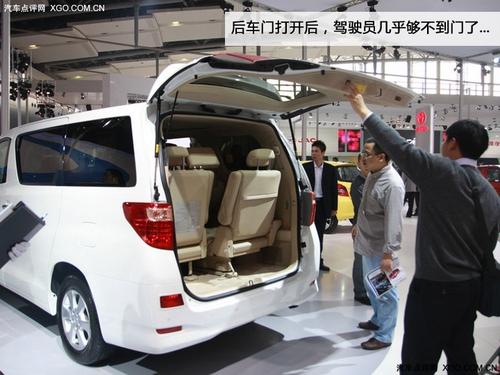 打造豪华MPV 车展抢先实拍丰田阿尔法