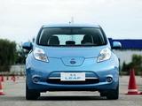 环保动力先行者 试驾日产纯电动车聆风