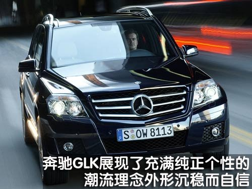 豪华城市SUV由你挑 新X3/GLK/XC60对比