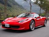 为了国家的荣耀!试驾法拉利458 Italia
