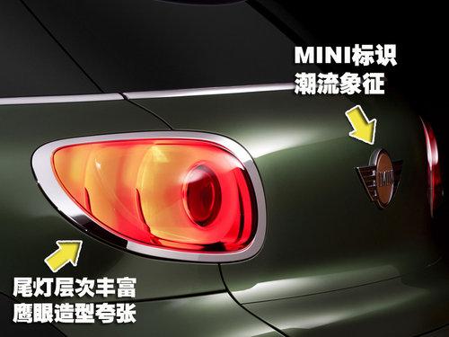 外形酷似揽胜Evoque Mini新SUV官图解析