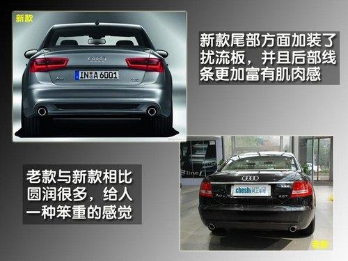 配置更奢侈豪华 奥迪A6新老款对比解析