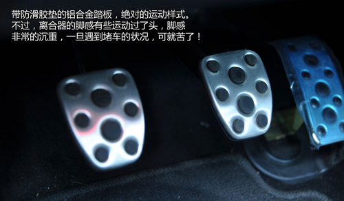 """""""人来疯""""!试驾斯巴鲁-翼豹WRX STI三厢"""