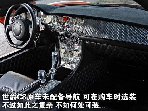 豪车导航也鸡肋 9款豪车导航系统解析