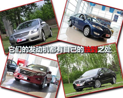 各大汽车巨头发飙 浅谈4款新发动机车型