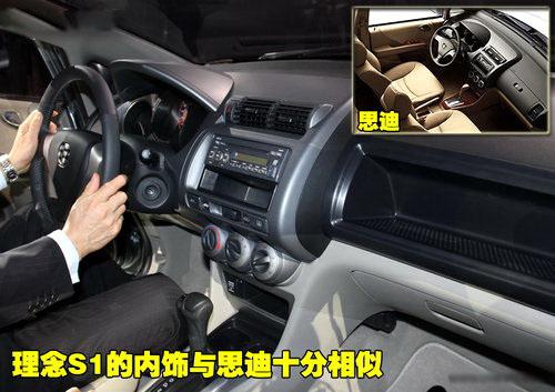 新捷达领衔 2011年上市小型/紧凑型新车