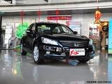 雅阁稳当年度头名 中型车销量价格分析