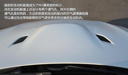 狂暴猛兽!深度测试宝马M3双门轿跑车