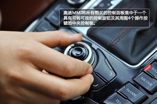 平民化跑车 静态体验奥迪S5 Sportback