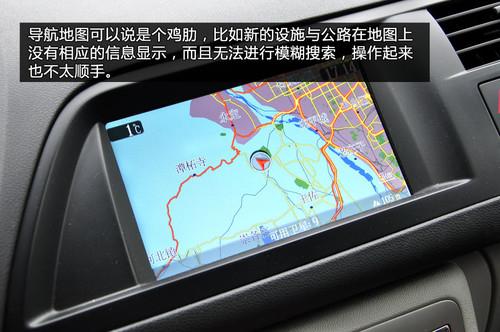 汽车电子技术 导航系统工作原理解析
