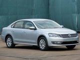 2011新车展望 国产新帕萨特或5月上市