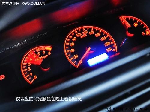 经济实惠大号两厢车 东风景逸静态体验