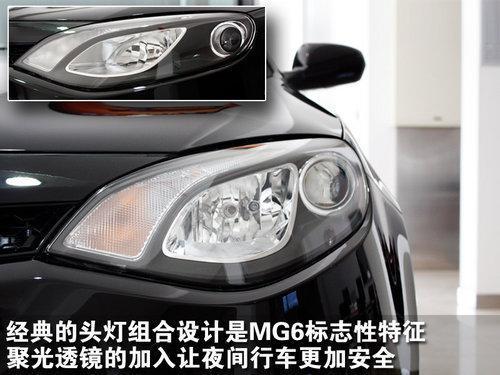 装载能力有提升 MG6三厢版到店实拍解析