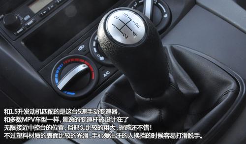 经济实惠国民车!深度测试风行景逸1.5