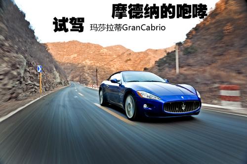 各种各样的给力 2010年印象最深测试车