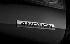 四驱扫盲 quattro和4motion有什么区别