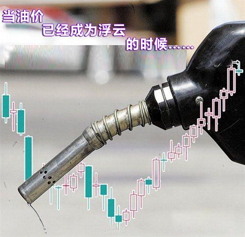 当油价已成浮云 4款6速AT省油车型推荐