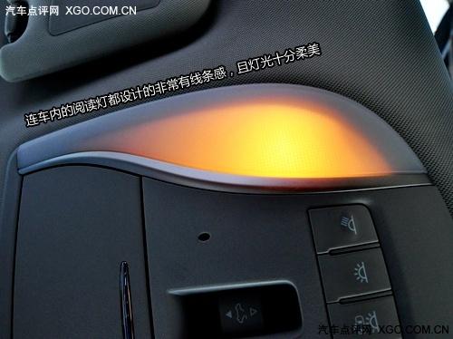 品位与格调的选择 静态体验英菲尼迪M25