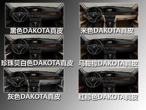 宝马新3系4缸车最高差8万 到底该选择谁