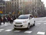 配1.2T发动机 日产玛驰DIG-S正式发布