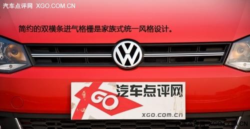 经典简约派 体验上海大众新一代POLO