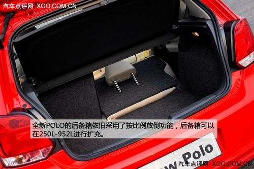 经典简约派 静态体验上海大众全新POLO