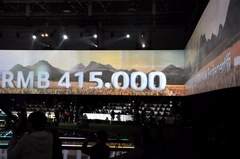35.8万起 MINI COUNTRYMAN正式上市