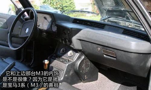 宝马M3硬顶敞篷版 内饰及其它 宝马3系