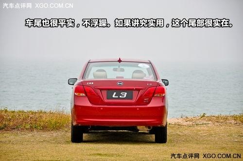 驾驶简单/个性不足 厦门试驾比亚迪L3