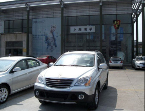 550下半年改款 荣威W5将亮相上海车展
