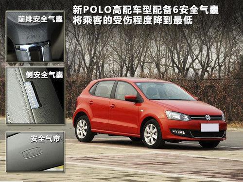 小车也能配备豪华配置 四款小型车推荐