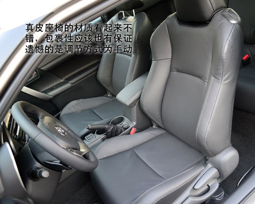 另类的紧凑型车!丰田泽拉斯详细实拍