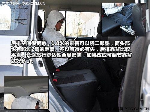 """""""经济适用""""车 8万元内大空间家用车推荐"""