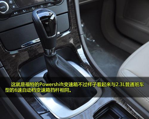 挑战大众TSI 福特换心蒙迪欧GTDi实拍