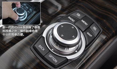 配置与性能全面升级!试驾新一代宝马X3