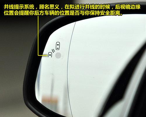 豪华运动版最值 2011款蒙迪欧购车手册