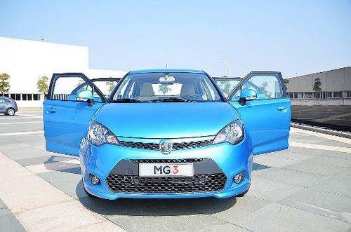 上海汽车MG其它车系高清图片