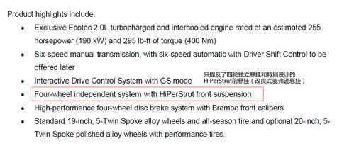 小细节大不同 君威GS/insignia OPC差异