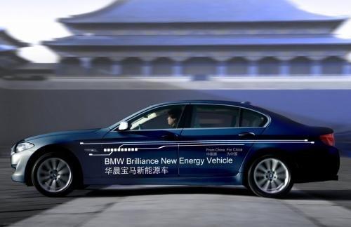 上海车展首发 华晨宝马将推5系Li混动版