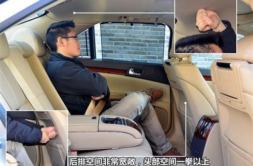 体面与环保并重 4款小排量中大型车推荐