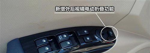 售15.98万起 2012款狮跑上海车展上市