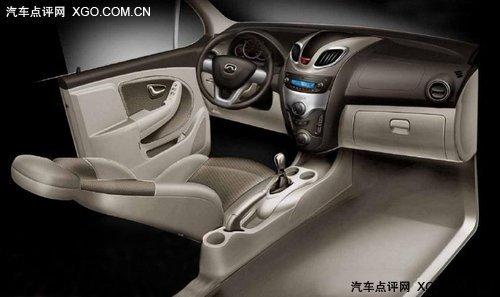 上海车展首发 海马郑州推SUV/新微型车