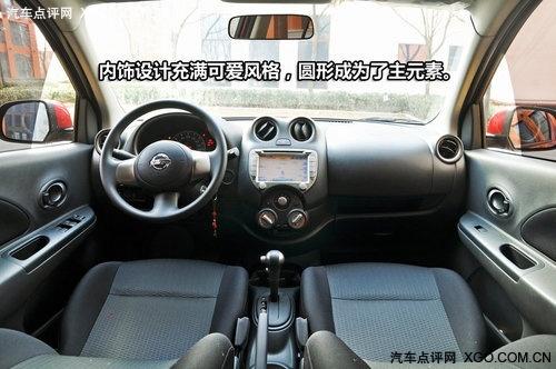 简单易生活 试驾东风日产玛驰1.5自动挡