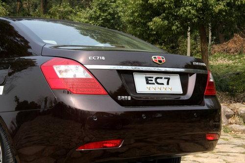 上市在即 GSG版帝豪EC7上海车展亮相