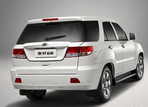 全新中高端SUV 广汽自主品牌奥轩G5下线