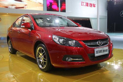 新动力系统 江淮和悦1.8AT上海车展上市